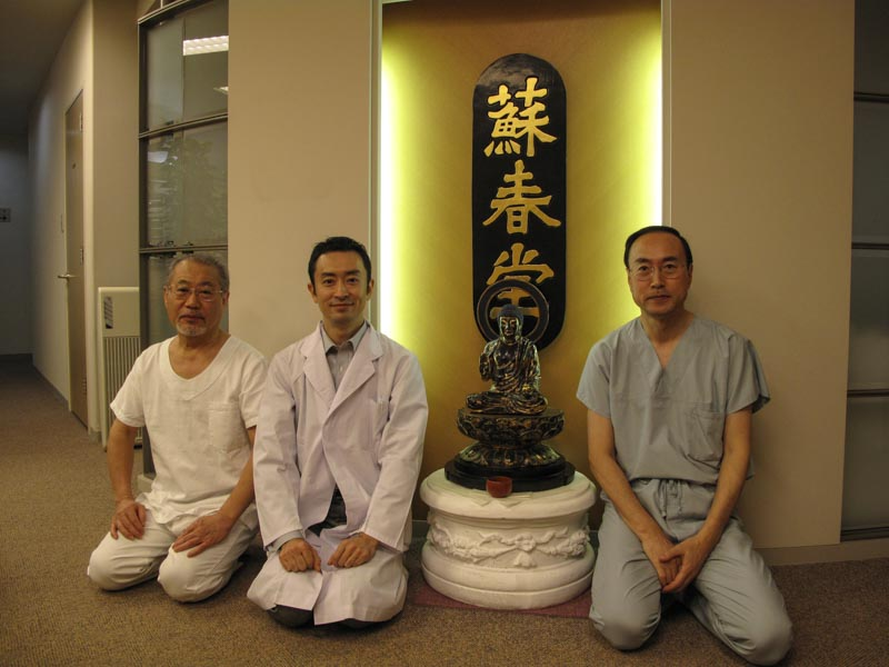 新冨先生と野平先生と金沢