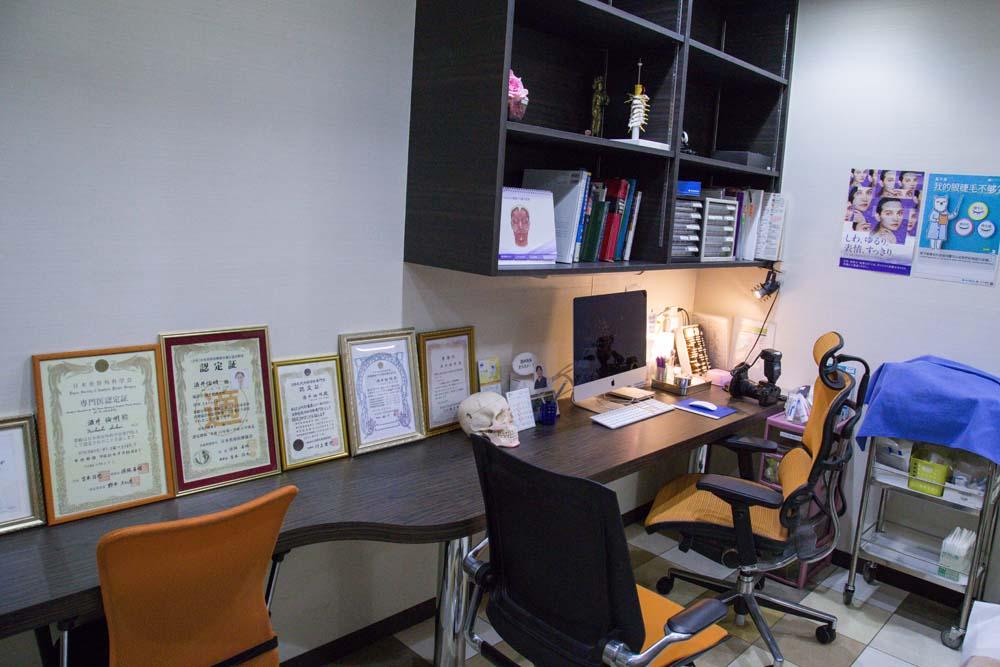 院長の診察室
