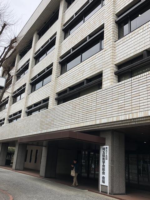 健康県民センターの入り口