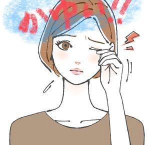 目をこする女性。アトピー性皮膚炎