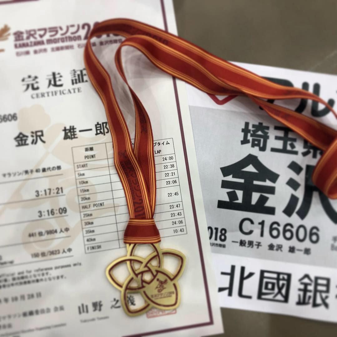 完走メダルとゼッケン