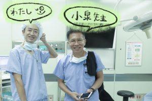 小泉先生と金沢