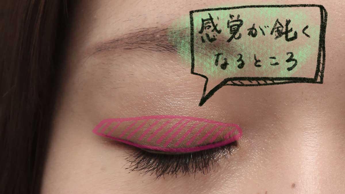 眼瞼下垂術後の皮膚の痺れ